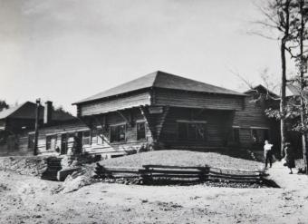 Camp Anokijig History